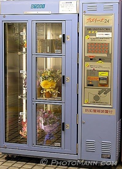 Vending Machines in Japan | The Darkroom