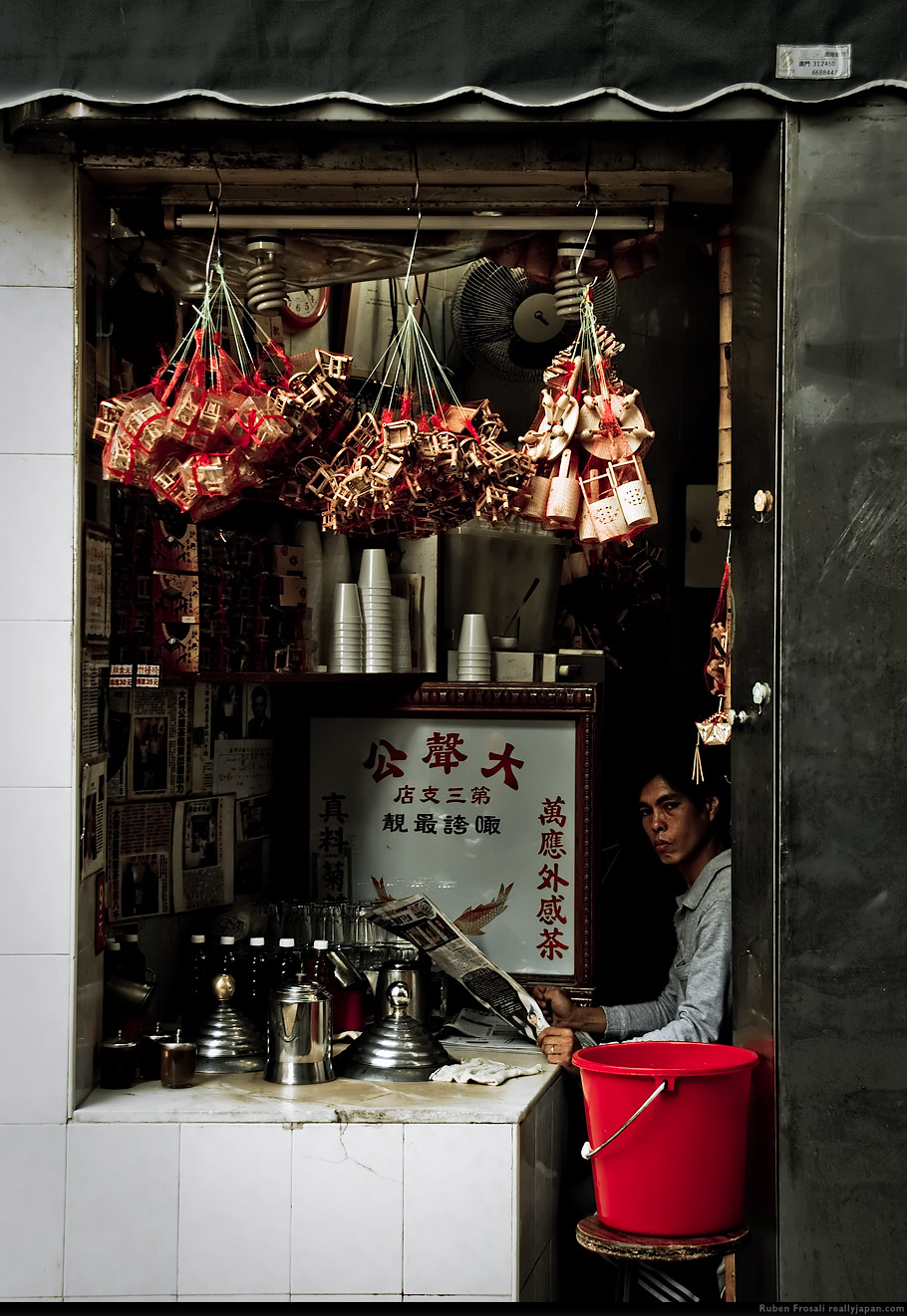 Small shop in Macau
