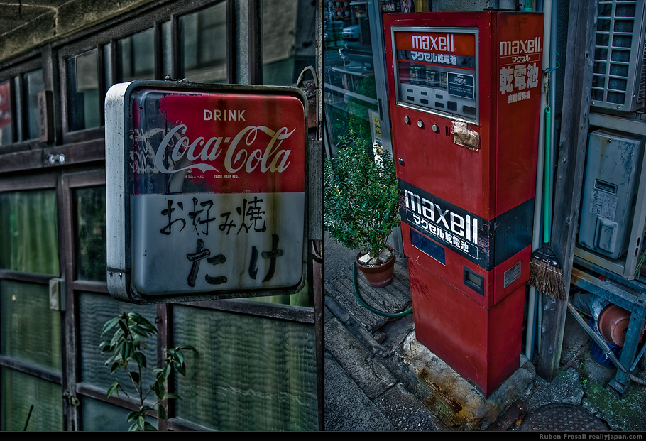 A battery vending machine and an old Coke sign